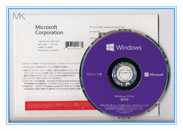 ประเทศจีน Microsoft Windows 10 Operating System Windows 10 Oem Dvd With COA Package โรงงาน