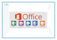 ms office 2013 professional plus activation key